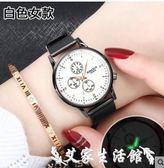 手錶女男士手錶時尚2019新款韓版簡約休閒大氣夜光學生非機械錶女錶 艾家生活館
