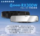 【北台灣防衛科技】*商檢:D43738*...