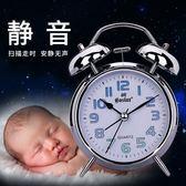夜光床頭靜音學生鬧鐘創意多功能簡約數字時鐘臥室兒童小鬧鐘鬧錶WY 限時八折鉅惠 明天結束
