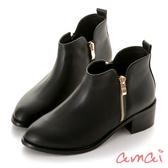 amai 極簡雙拉鏈造型短靴 黑