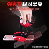 車載手機支架 創意跑車支架吸盤式支架 多功能儀錶台汽車導航支架 全館免運
