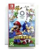 任天堂 NS 瑪利歐&索尼克  AT 2020 東京奧運 中文版