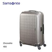 特價 Samsonite 新秀麗【CHRONOLITE 40U】28吋行李箱 3.0kg 保修10年 CURV®材質 珍珠白