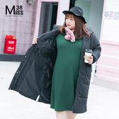 Miss38-(現貨)必買 好愛黑 連帽鋪棉 加厚保暖 雙門襟 長大衣 厚外套【A09655】-中大尺碼