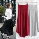 夏季莫代爾大擺裙韓版2020新款女高腰修身寬鬆不規則半身長裙 自由角落