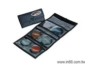JENOVA 吉尼佛  鏡片袋系列 82508 濾鏡片袋 (小) 18.3 x 9.8cm 黑色【 67mm (含) 以下可 】