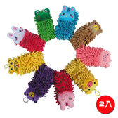 【多禮量販店】超細纖維 動物造型擦手巾 -2入  U802