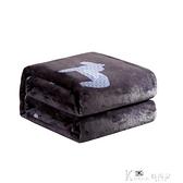 南極人毛毯夏季薄款法蘭絨毯子辦公室空調午睡蓋毯珊瑚絨床單人毯