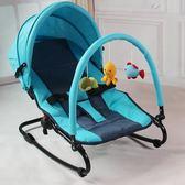 AlforBaby嬰兒搖椅搖籃搖床BB哄睡安撫躺椅嬰兒哄睡椅 igo智能生活館