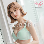 【Yurubra】夢幻美人魚內衣。無痕 舒適 低脊心 可拆肩 修飾副乳 台灣製 B.C罩※0548淺綠