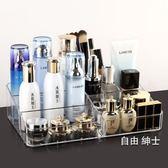 化妝品收納盒桌面化妝品收納盒 梳妝臺透明創意口紅護膚品置物架收納盒1件免運WY