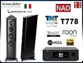 『音樂+劇院』 NAD T778 數位串流環繞擴大機 + 義大利 Sonus Faber Venere 3.0 喇叭