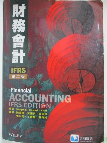【書寶二手書T2/大學商學_J7T】財務會計2/e IFRS_Weygandt,etc
