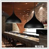吊燈簡約現代單頭餐廳創意個性吧台網吧理發店舞蹈房鍋蓋燈罩外殼 igo一週年慶 全館免運特惠