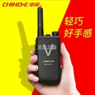 對講機 對講機6A無線手持民用工地戶外酒店餐廳餐飲KTV小型對講器 快速出貨