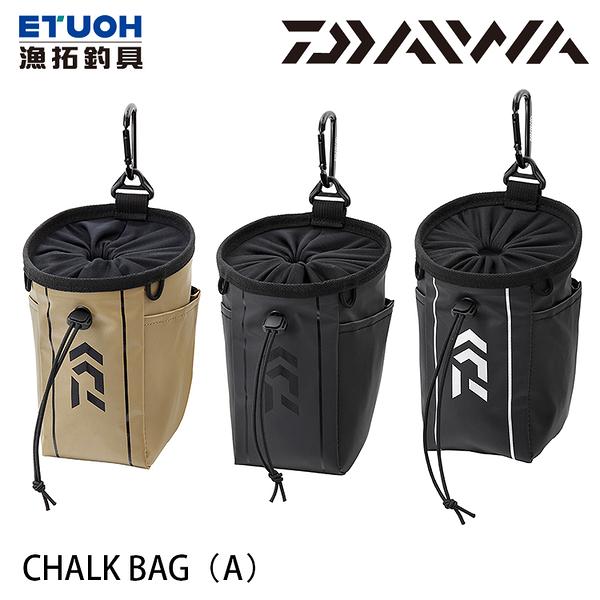 漁拓釣具 DAIWA CHALK BAG [A] [收納袋]