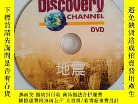 二手書博民逛書店BBC紀錄片罕見地震 RAGING PLANET-EARTHQU