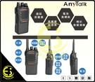 ES數位 AnyTalk FRS-810W 免執照無線對講機 婚攝 劇組 餐廳 工地 對講機 10W 14頻道 微電影