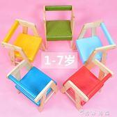 兒童椅子靠背椅實木餐椅兒童板凳卡通小凳子幼兒園小椅子寶寶凳子 WD  薔薇時尚