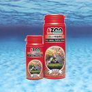 AZOO 9合1小烏龜飼料 120ml