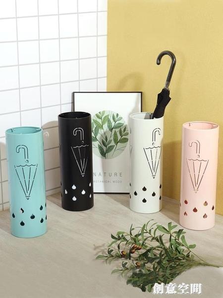 北歐創意雨傘家用收納神器落地酒店大堂雨傘架商用傘桶門口瀝水架 NMS創意新品