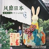 日本小兔子音樂盒旋轉日式八音盒送男生女生女孩女友生日記念禮物