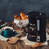 KF-A02煮咖啡機家用小型全自動迷你電熱美式滴漏式咖啡壺煮茶 220V 露露日記