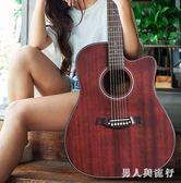 民謠41寸吉他木初學者學生女男專用樂器 DR18216【男人與流行】