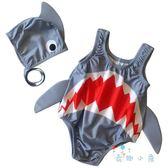 男童泳衣 男童鯊魚可愛防曬游泳套裝【奇趣小屋】