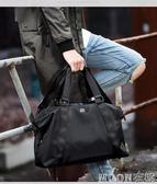 健身包  手提旅行包男收納大容量商務短途出差旅遊行李袋超大運動健身包女- moon衣櫥