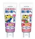 日本製 SUNSTAR 巧虎兒童牙膏70g  可吞嚥之成份