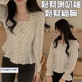EASON SHOP(GW8695)韓版法式滿版小碎花蕾絲拼接排釦方領喇叭袖長袖雪紡襯衫女上衣服打底內搭衫短版