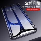 三星s7edge鋼化膜全屏曲面 S7手機水凝軟膜高清6d覆蓋抗藍光防指紋鋼化 玻璃保護 艾尚旗艦店