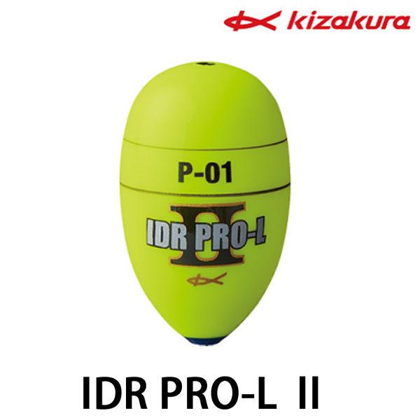 漁拓釣具 KIZAKURA IDR PRO-L II 紅 / 黃 #P-01 #P-0 #P-B #P-2B #P-3B #P-0.5 #P-0.8 #P-1 (阿波)