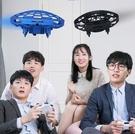遙控飛機 UFO感應飛行器遙控飛機四軸無人機小型智能懸浮飛碟兒童玩具男孩【快速出貨八折鉅惠】