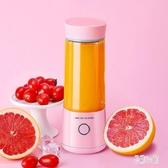 便攜式榨汁機 家用小型電動榨汁杯 充電迷你炸水果壓汁機 CJ6008『易購3c館』
