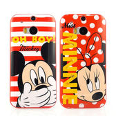 【Disney 】HTC One (M8) 時尚彩繪米奇米妮保護套