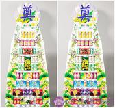 【大堂人本】JY46- 九層綜合食品、飲料罐頭塔(2入)