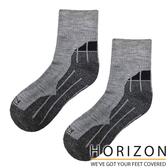 【HORIZON】MERINO QUARTER 美麗諾羊毛襪 HO-2224『淺灰/灰/黑』戶外|露營|休閒|保暖襪|羊毛