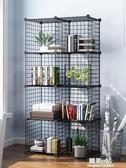 書架簡易置物架客廳小書櫃兒童儲物簡約落地收納架子鐵藝收納櫃子ATF 韓美e站