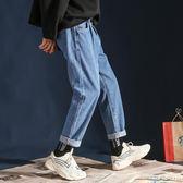 牛仔褲 夏季薄款褲子男韓版潮流直筒牛仔褲男士寬鬆闊腿褲潮牌休閒九分褲 【時尚新品】