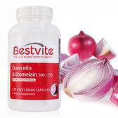 【美國BestVite】必賜力洋蔥萃取物含槲黃素膠囊1瓶 (120顆)