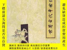 二手書博民逛書店世界古代中世紀史地圖罕見橫16開 1980年Y3361 遼寧大學