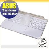 【Ezstick】ASUS T103 HAF 奈米銀抗菌TPU 鍵盤保護膜 鍵盤膜