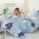 超柔瞬暖法蘭絨5尺雙人床包被套毯(兩用毯)四件組 #FL003#《限2組內超取》 獨家花款 [SN]
