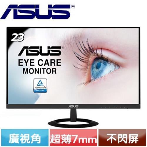 ASUS華碩 23型 廣視角螢幕 VZ239HE