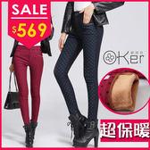 秋冬保暖顯瘦內搭長褲 絨底點點印花 O-Ker LL10106-C