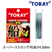 漁拓釣具 TORAY SUPER STRONG 船 F4 200M #2~3號 (PE線)
