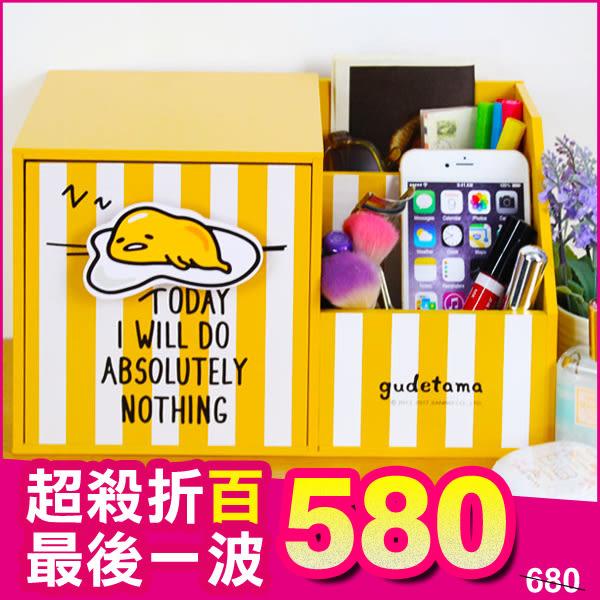 《最後4個》蛋黃哥 正版 立體 筆筒 單抽收納盒 置物盒 飾品盒 情人節禮物 B01249