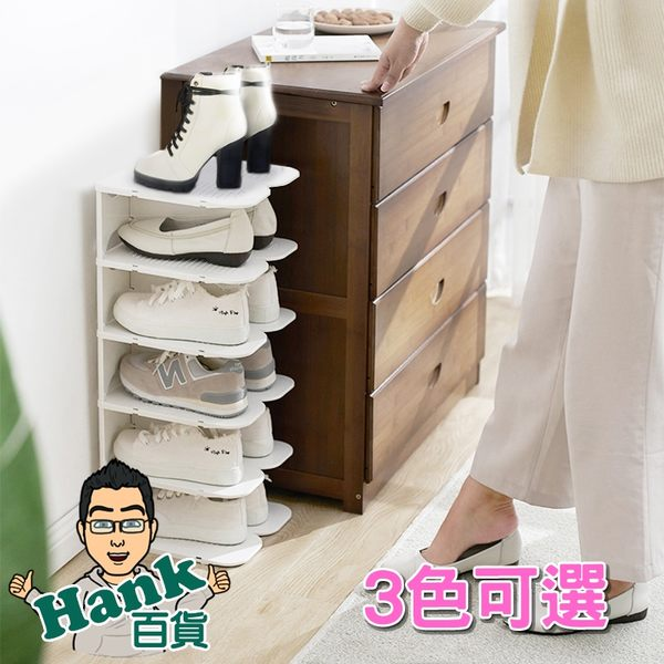 ★Hank百貨★六層堆疊鞋架 鞋子收納盒 可拆卸 清洗方便 輕鬆移動 【F0377】